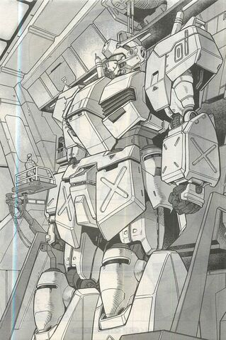 File:GP01 Rebellion.jpg