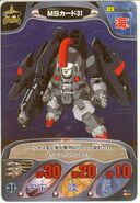 Gundam Combat 18
