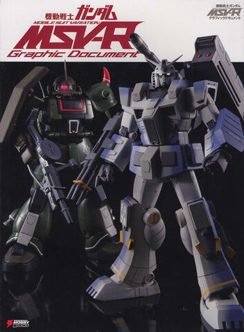 File:Mobile Suit Gundam Variations MSV-R Graphic Document .JPG