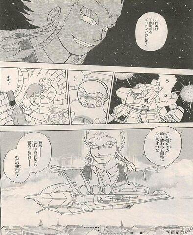 File:Crossbone Ghost Vice Admiral Kizo 01.JPG