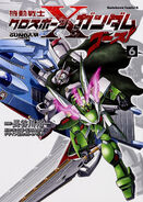 Mobile Suit Crossbone Gundam Ghost Vol. 6 .jpg