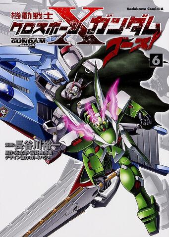 File:Mobile Suit Crossbone Gundam Ghost Vol. 6 .jpg.jpg