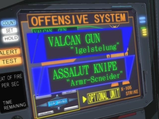 File:GS-Vulcan-Gun-Armor-Schneider-misspelling.jpg