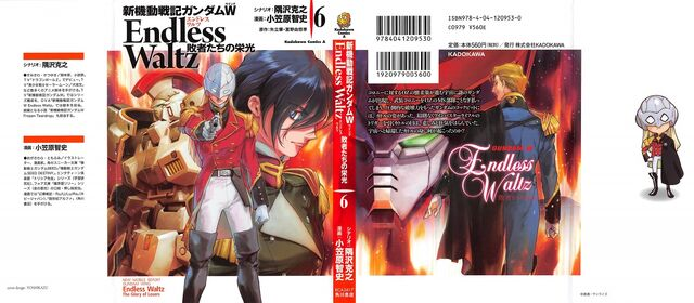 File:GW Endless Waltz glory of losers Vol.6 cover.jpg