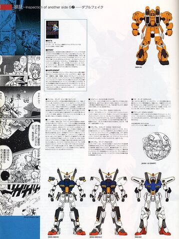 File:D Gundam G20.jpeg