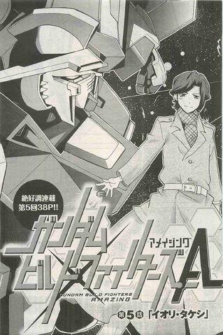 File:Gundam Build Fighters Amazing Cap 5.jpg