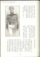 Riddhe Gundam Unicorn 410 39