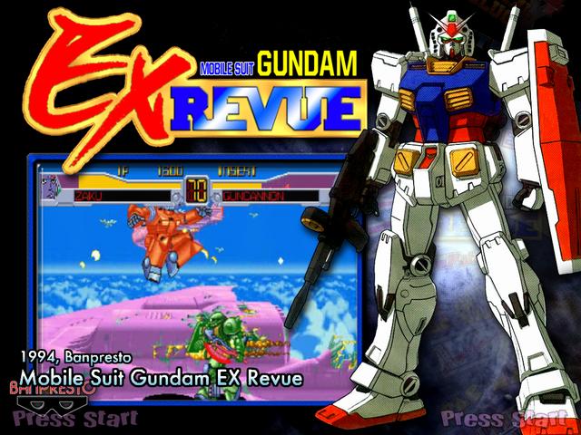 File:Gundamexscreenshot2.png