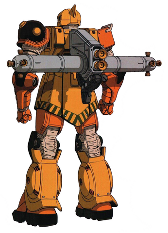 File:Zaku I Thunderbolt Rear.png
