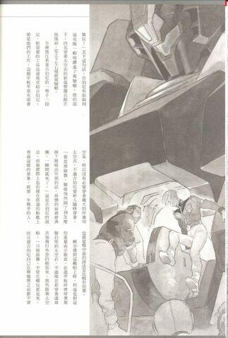 File:462px-Riddhe-novel.jpg