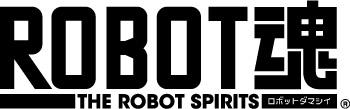 File:RobotSpirits.jpg
