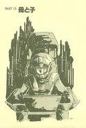 Â-Gundam 327