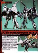 PMX-000SS 01