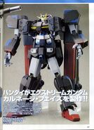 HG - Extreme Gundam Carnage Phase