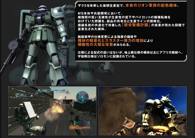 File:Ms-zaku2 f2 zeon.jpg
