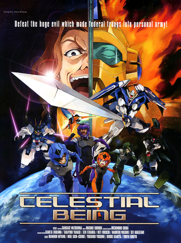 File:Celestial Being (The movie).PNG