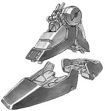 File:Full Burnern - Feet Thruster.jpg