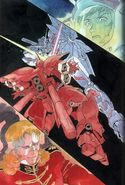 Msg-uc-novel-battle1