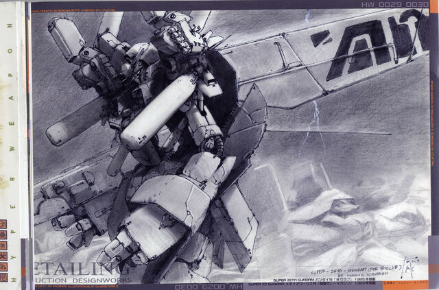 File:Super Zeta Gundam.jpeg