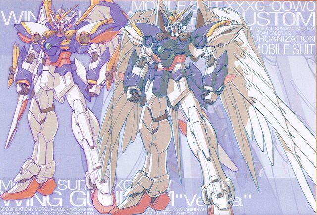 File:Wing Ka.jpg