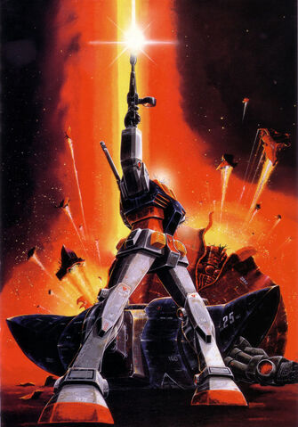 File:Rx-78-2-art2.jpg