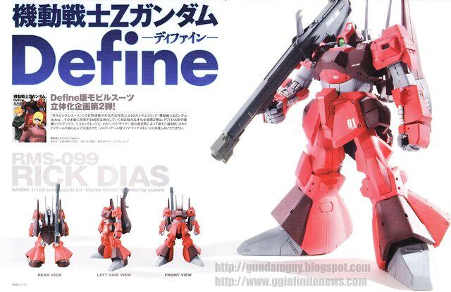 File:Mobile Suit Gundam Z Define RMS-099 Rick Dias 1q.jpg