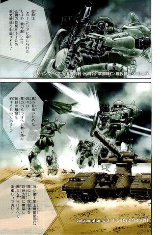 File:Mobile Suit Gundam MS IGLOO 2 Gravity Front003.jpg