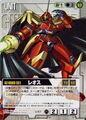 Thumbnail for version as of 14:01, November 16, 2012