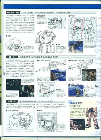 File:Zaku 02.jpg