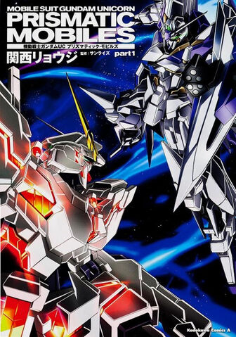 File:Mobile Suit Gundam Prismatic Mobiles Part 1.jpg