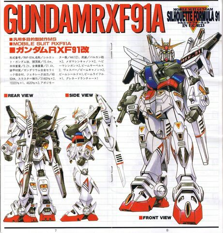 File:RXF91A.jpg