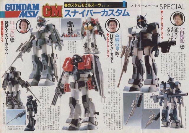 File:Sniper Custom.jpg