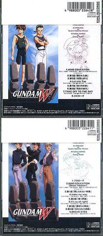 File:BLIND TARGET CD Drama 1.jpg