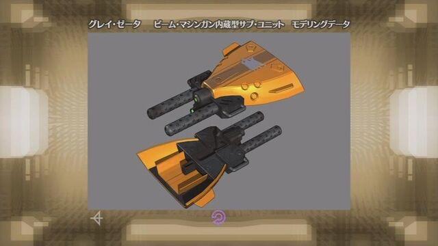 File:Gray Zeta 14.jpg