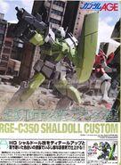 Shaldoll Custom 1