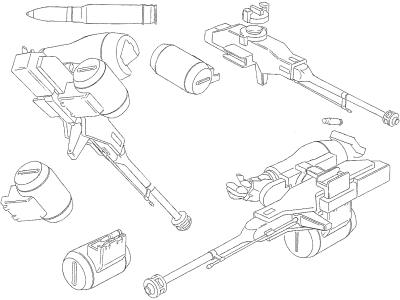 File:Tieren Smoothbore Gun.jpg