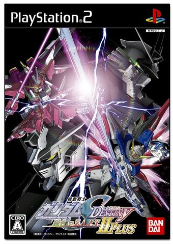 File:Mobile-suit-gundam-seed-destiny-alliance-vs-zaft1.jpg