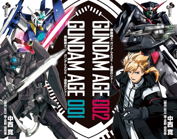 File:Gundam AGE Memories of Sid Combined Covers.png