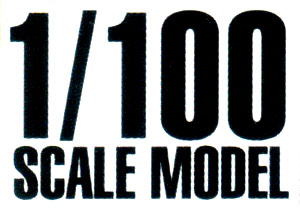 File:1-100 NG Logo.jpg