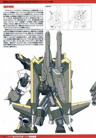 File:Gelb Raider 02.jpg