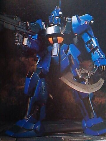 File:Blue Soldier.jpg