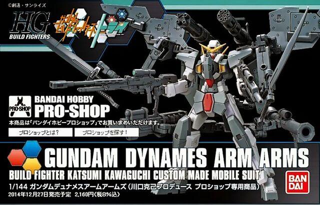 File:Dynames Arm Arms Boxart.jpg