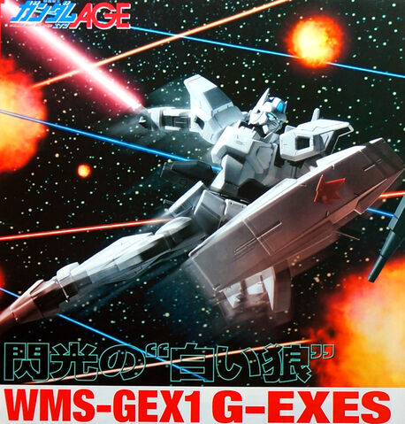 File:G-Exes HM 1.jpg