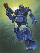 Zaku-marine-illustration