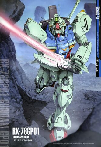 File:Gundam-'Zephyranthes'.jpg