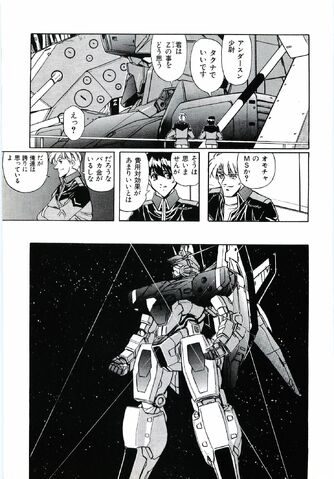 File:Mobile Suit Gundam 0099 Moon Crisis Side Story Highlanders101.jpg