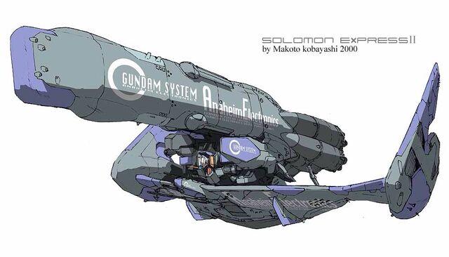 File:Solomon Express 23.jpg