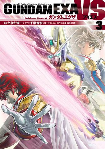File:Gundam EXA VS Volume 3.jpg