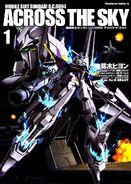 Gundam Unicorn Side Story U.C. 0094 Across The Sky - Cover