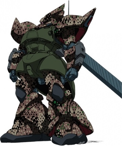 File:MS14F Camouflage .jpg